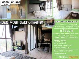 IDEO MOBI Sukhumvit 81