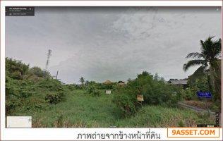 ขายที่ดิน 2 ไร่ 43 ตร.ว. ตํ่ากว่าราคาประเมิน  ซ.วัดใหญ่สว่างอารมณ์ นนทบุรี ใกล้ถนนราชพฤกษ์