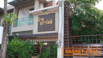 ขายบ้าน หมู่ นราวัลย์ ซ. รามอินทรา 117 เป็น  Town home สไตล์บาหลี