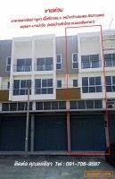 ขายด่วน อาคารพาณิชย์ 1 คูหา เนื้อที่ 21 ตร.ว. อยุธยา-บางปะอิน (ซอยบ้านรักไทย ถนนเอเชียสาย1)