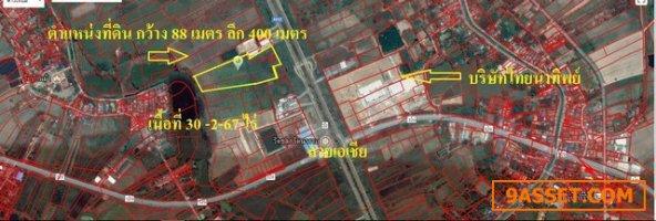 ขายด่วนที่ดิน 30-2-67 ไร่ ทำเลดี ติดถนน 8 เลน ต.ตานิม อ.บางปะหัน อยุธยา ติดถนนเอเชีย