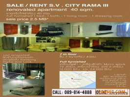 S.V. city Rama III