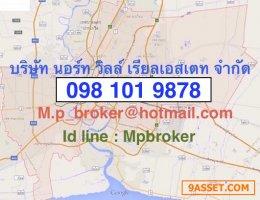 ขายที่ดิน 8 ไร่ ถนนรามอินทรา  098 101 9878