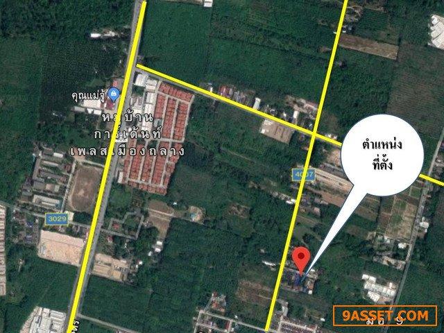 LS-8259 ขายที่ดิน 281.3 ตารางวา ซอยป่าครองชีพ ถลาง ภูเก็ต ใกล้สนามบิน