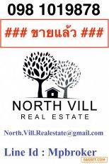 ขายที่ดิน 26 ไร่ ถนนสุวินทวงศ์ เขตหนองจอก กรุงเทพ 098 101 9878