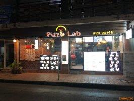 เซ้งด่วน !! ร้านพิซซ่า และอาหารไทย @ในซอยจุฬา 48 ปทุมวัน กทม