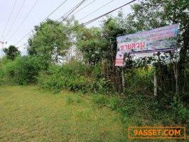 ที่ดิน  เนื้อที่  14-3-72 ไร่ติดถนนทั้ง 2  ด้าน อ. บ่อพลอย  จ.กาญจนบุรี