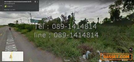 ขายที่ดิน 108 ไร่ๆ ละ 4 ล้านบาท คลอง 4 ปทุมธานี  ติดถนนรังสิต-นครนายก