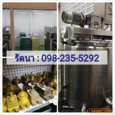 เซ้งกิจการโรงงานทำสบู่+ครีม นนทบุรี ติดต่อรัตนา 098-235-5292