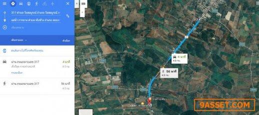 ขายที่ดินติดถนนใหญ่เส้น317  ใกล้โรงพยาบาลวังน้ำเย็น ใกล้ชุมชนขยาย4เลนขนาด162วา