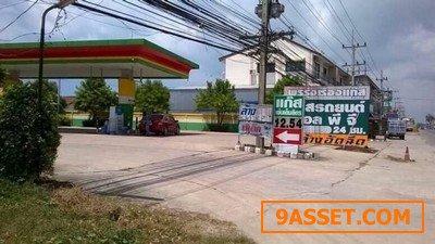 ให้เซ็งปั๊มแก๊ส LPG พร้อมกิจการ  สามารถดำเนินการการต่อได้ทันที ปั๊มอยู่ติดถนนทางหลวงสุขุมวิท สัตหีบ-ชลบุรี