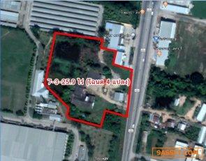 ขายที่ดิน 7-3-25 ไร่ ราคา 64.3 ล้าน ติดถนน 4 เลน ใกล้สี่แยกบ้านทุ่ม จ.ขอนแก่น