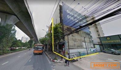 ขายอาคารพาณิชย์ 2คูหาหลังมุมติดถนนสุขุมวิทใกล้ BTSอ่อนนุช
