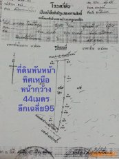 10-0-43 Rai Land for Sale in Chachoengsao Province