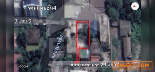 ขายที่ดินเปล่า 114 ตร.ว.   ซอยอินทามระ 29 แยก 1  เข้าซอยประมาณ 1 กิโลเมตร อยู่ใจกลางเมือง