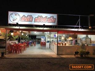 เซ้งด่วน !!! ร้านอาหารตำนัว อุปกรณ์ครบ @ใกล้นิคมอมตะนคร ชลบุรี
