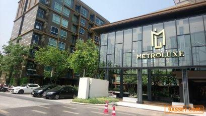 Metro Luxe Kaset Luxury Condominium for Sale