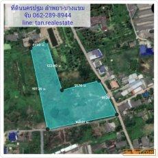 ที่ดินเปล่า ถมแล้ว นครปฐม 11-2-64 ไร่ 1 กม จากเพชรเกษม  โทร 062-2898944