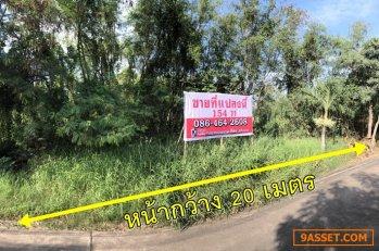 ขายที่ดิน 154 ตารางวา ซอยลิเก ใจกลางตัวเมืองฉะเชิงเทรา