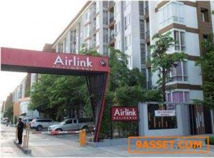 ขาย คอนโด แอร์ลิงค์ เรสซิเดนซ์ Airlink Residence ลาดกระบัง 35 ตรม 1.7 ล. โอนคนละครึ่ง