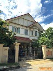 ขายบ้าน 2 ชั้น ม.ลัดดารมย์ ราชพฤกษ์-รัตนาธิเบศร์ 83.5 ตรว. 3 ห้องนอน 3 ห้องน้ำ
