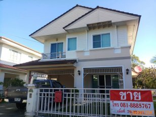 House for sale is located in Land & Houses Park, Conlada Village, Sansai, Chiangmai.