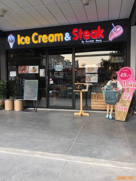 เซ้ง‼️ ร้านไอศครีม และสเต็กแนว loft @ติดห้างเซ็นทรัล บางนา