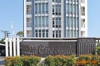 CM03052 ขาย ลาซิเต้ คอนโด ระยอง Lacite Condo คอนโดมิเนียม ถนนท่าบรรทุก