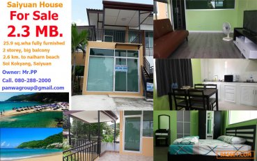ขายบ้าน ไสยวน!! Saiyuan House For Sale