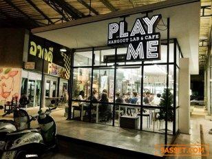 เซ้ง!! ร้านคาเฟ่ ดีไซน์เก๋ กระจกใสรอบร้าน @ติด ม.บูรพา บางแสน (แถวซอยสดใส)