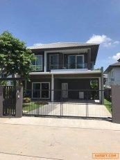 ต้องการขายบ้านด่วนเพราะจะย้ายไปอยู่เมืองนอกบ้านซื้อทิ้งไว้ไม่ค่อยได้มาพัก หมู่บ้านสีวลีโคกกรวดนครราชสีมา