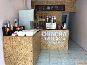 เซ้ง‼️ #เฉพาะอุปกรณ์ ธุรกิจ chincha ชานมไข่มุกตักเอง