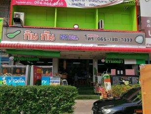 เซ้งร้าน เป็นอาคารพาณิชย์  3คูหา ริมถนนศรีนครินทร์  กรุงเทพมหานครเซ้งร้าน เป็นอาคารพาณิชย์  3คูหา ริมถนนศรีนครินทร์  กรุงเทพมหานคร