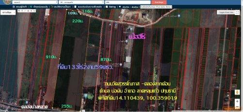 ขายที่ดิน133ไร่2งาน59ตรว. ด้านหน้ากว้าง220ม. ติดถนนวัดสุวรรโณภาส-คลองลากค้อน 116ม.ต.บ่อเงิน อ.ลาดหลุมแก้ว จ.ปทุมธานี ห่างจากถนน340บางบัวทอง-สุพณณรบุรี 8.5กม. สภาพเป็นพื้นนา การคมนาคมสะดวก ด้านหลังติดถนนเลียบคลองบางหลวง ราคาไร่ละ8แสน