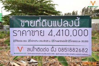 ขายที่ดินราคาถูก 126 ตรว.เสรีไทย38สามารถปลูกบ้านได้สร้างอพาร์ทเม้นท์ได้ไม่ไกลจากถนนใหญ่