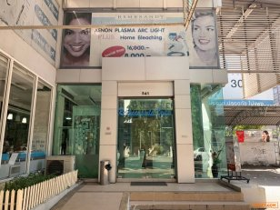 ให้เช่าพื้นที่บนอาคารศูนย์ทันตกรรมรัชดา(ชั้น3) ใกล้ MRT สถานนีรัชดาภิเษก และ ลาดพร้าว