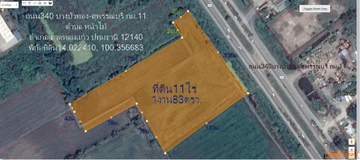 ขายที่ดิน11ไร่1งาน83ตรว. หน้ากว้าง 136ม. ติดถนน340 บางบัวทอง-สุพรรณบุรี กม.11 ไร่ละ12ล้าน Tel:0818174659 ต.หน้าไม้ อ.ลาดหลุมแก้ว จ.ปทุมธานี ห่างจากถนนกาญจนาภิเษก 10.8กม. ห่างจากแยกนพวงค์ 750ม. อยู่ฝั่งขาออกไปสุพรรณบุรี