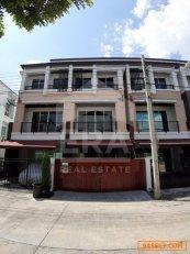 ทาวน์เฮ้าส์ โครงการ บ้านกลางเมือง พระราม 3-ราษฎร์บูรณะ เนื้อที่ 20 ตร.ว. เขตราษฎร์บูรณะ กรุงเทพฯ