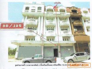 ขายอาคารพาณิชย์ 4 ชั้น พร้อมชั้นลอย เนื้อที่ดิน 16.00 ตร.ว.