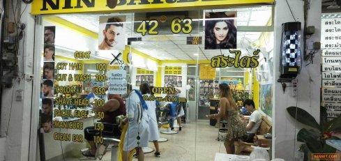 เซ้ง!! ร้านตัดผมชาย-หญิง @ในพัทยา ซ.บัวขาว (ถนนหลักซอยบัวขาว)