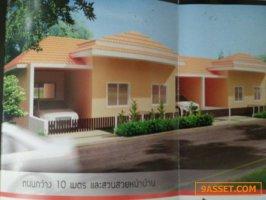 ขายบ้านใหม่ชั้นเดียว 2 ห้องนอน 2 ห้องน้ำ หมู่บ้านเดอะริข วิลล่า @ แหลมหิน โทร.0835050441