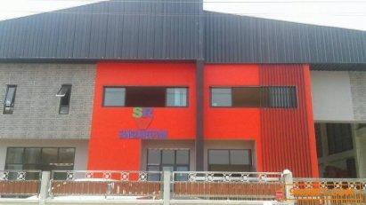 ขาย-เช่า-เซ้ง โกดัง/โรงงาน Platinum Factory 4 ยูนิต B3 กระทุ่มแบน สมุทรสาคร ดอนไก่ดี