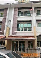 RT219 บ้านกลางเมือง s- sense เลียบด่วน ซอยประดิษฐ์มนูธรรม 3