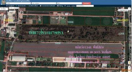 ขายที่ดิน72ไร่1งาน78ตรว.ถมแล้วบางส่วน พื้นที่สีม่วง หน้ากว้าง134ม. 0818174659 ต.ไทรใหญ่ อ.ไทรน้อย จ.นนทบุรี ที่ดินสวยมาก เยื้องวัดสโมสร