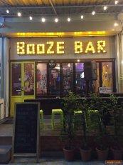 เซ้ง‼️ ร้าน Bar & Restaurant ติดทางออก Big C @ ซ.แจ้งวัฒนะ 14