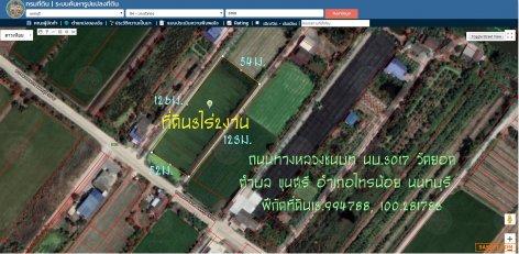 ขายที่ดิน3ไร่2งาน หน้ากว้าง52ม. ติดถนนทางหลวงชนบท นบ.3017 วัดยอด ต.ขุนศรี อ.ไทรน้อย  จ.นนทบุรี ห่างจากถนน346ปทุมธานี-บางเลน3.5กม. ติดถนน3ด้าน ใกล้อบต.ขุนศรี ราคาไร่ละ4ล้าน สนใจติดต่อ คุณศรี 0818174659 พิกัดที่ดิน 13.994788,100.281783