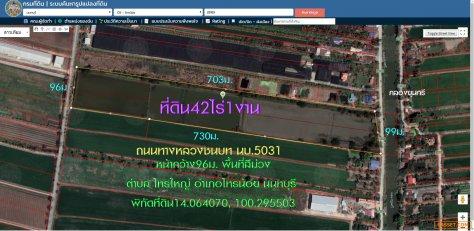 ขายที่ดิน42ไร่1งาน หน้ากว้าง96ม.พื้นที่สีม่วง 0818174659 ติดถนนทางหลวงชนบท นบ.5031 ต.ไทรใหญ่ อ.ไทรน้อย จ.นนทบุรี ห่างจากถนน346ปทุมธานี-บางเลน 5.7กม. ห่างจากถนน340บางบัวทอง-สุพรรณบุรี 3.4กม. ด้านหลัง ติดถนนเลียบคลองขุนศรี