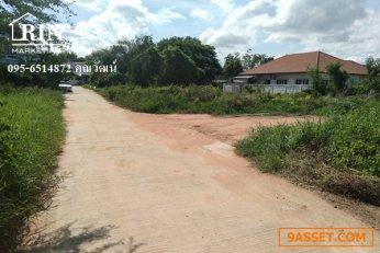 R070-0017  ขายที่ดินเปล่า  บ้านกอก-บ้านโจดใกล้ริมบึงหนองโคตร  ต.บ้านเป็ด  อ.เมือง  จ.ขอนแก่น  (คุณวัฒน์)095-6514872
