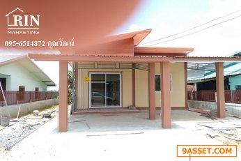 R070-018 ขายบ้านใหม่ โครงการหมู่บ้านจงกลณี อำเภอพระยืน จ.ขอนแก่น  (คุณวัฒน์)095-6514872