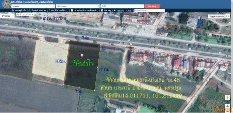Land for sale 5 rai Tel: 0818174659 74 m. Width, next to 346 road, Pathumthani-Banglen, 48 km., Bang Phasi Sub-district, Bang Len District, Nakhon Pathom Province 4 km from Bang Len Lotus 15.7 km away from Nubhok Junction Price 5 million baht per rai. Ple